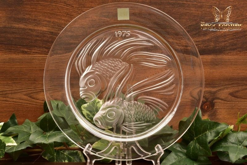 Lalique Crystal 1975 Dou De Poisson Fish Duet Annual Plate