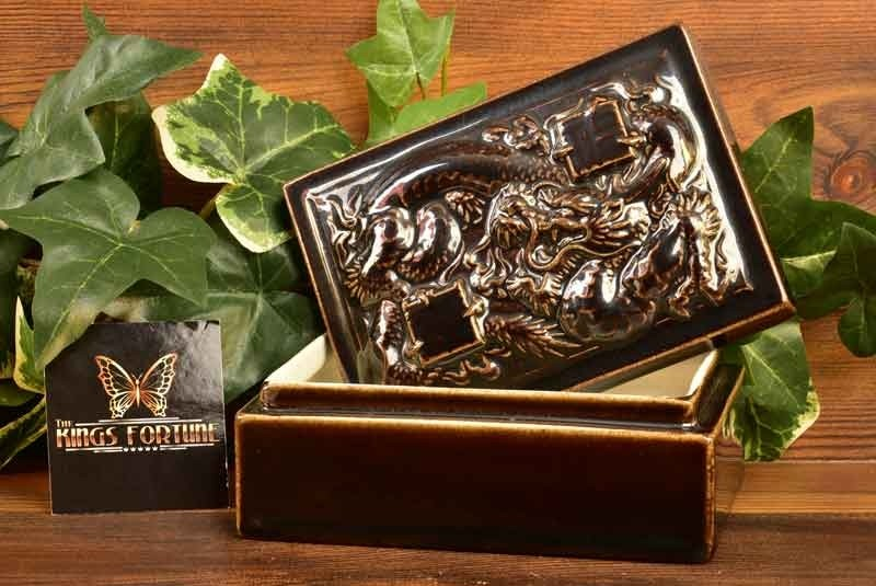 Rookwood Pottery1950 Gloss Brown Dragons Trinket Box #7079